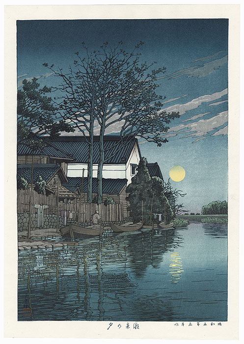 Evening at Itako, 1930 by Hasui (1883 - 1957)