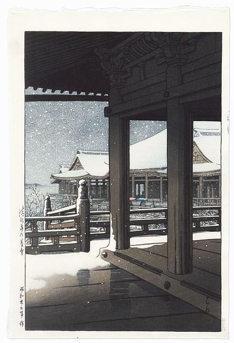 Evening Snowfall at Kiyomizu Temple, Kyoto, 1950 by Hasui (1883 - 1957)