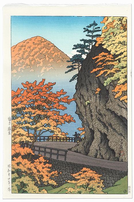 Saru Crag, Shiobara, 1949 by Hasui (1883 - 1957)