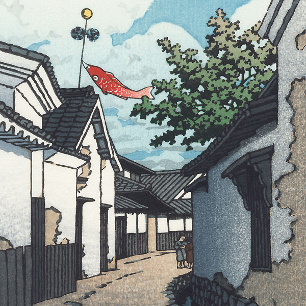 Carp Banner, Toyohama, Kagawa Prefecture, 1948 by Hasui (1883 - 1957)