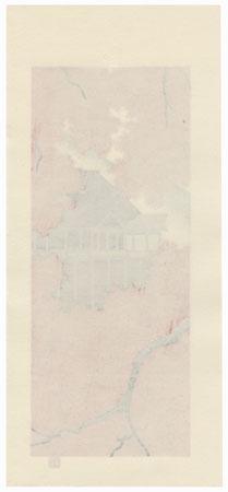 Autumn at Kiyomizu by Teruhide Kato (1936 - 2015)