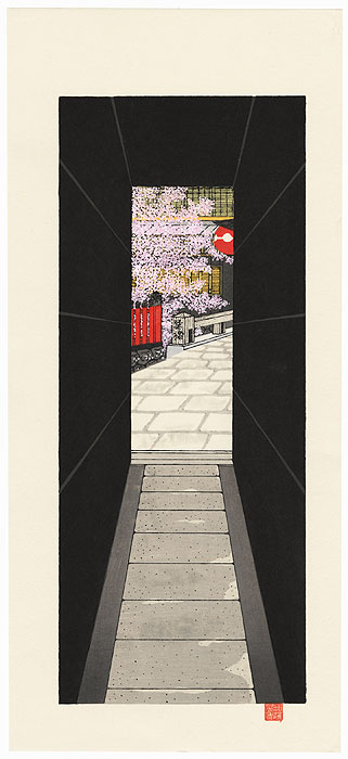 Blossoming Cherry Tree in the Alley by Teruhide Kato (1936 - 2015)