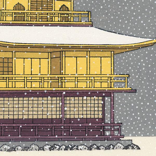 Snow at the Golden Pavilion (Kinkaku-ji) by Teruhide Kato (1936 - 2015)