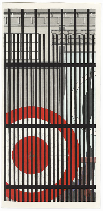 Hanagoshi roji (Red Umbrella in an Alley) by Teruhide Kato (1936 - 2015)