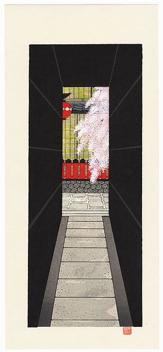 Weeping Cherry Tree in the Alley by Teruhide Kato (1936 - 2015)