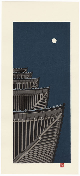 Yasaka Pagoda by Teruhide Kato (1936 - 2015)