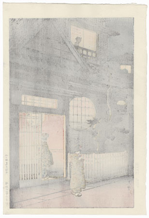 Yotsuya Araki Yokocho, 1935 by Tsuchiya Koitsu (1870 - 1949)