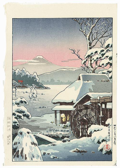 Tokaido Yaizunohara, 1936 by Tsuchiya Koitsu (1870 - 1949)