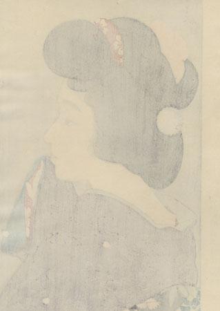 Misty Springtime Moon - Limited Edition Commemorative Print by Torii Kotondo (1900 - 1976)