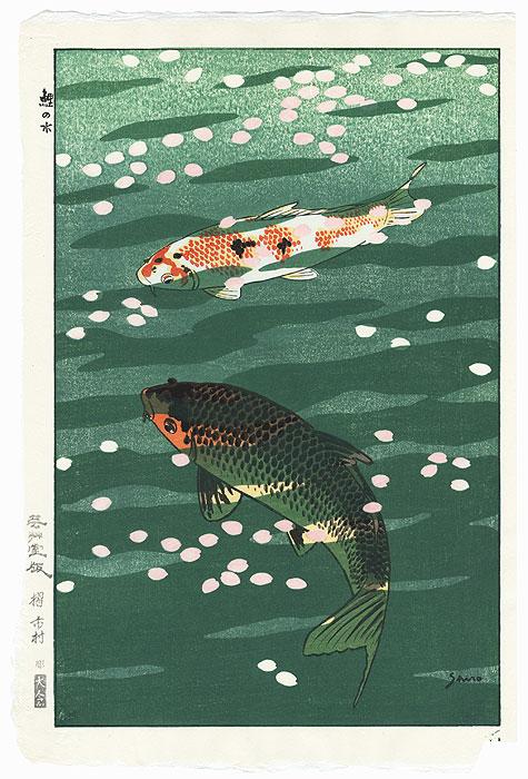 Carp by Shiro Kasamatsu (1898 - 1991)