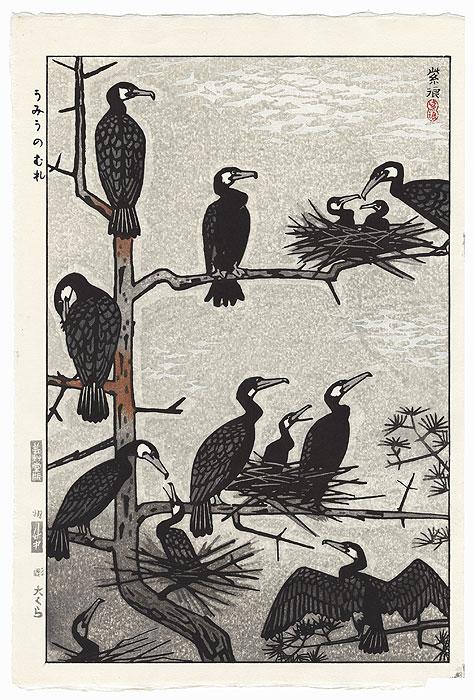 Cormorants, 1957 by Shiro Kasamatsu (1898 - 1991)