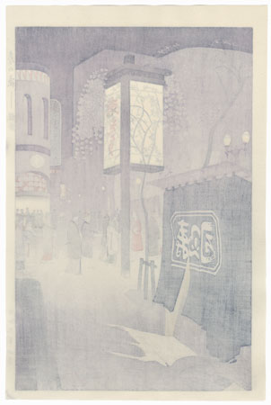 The Ginza on a Spring Night, 1934 by Shiro Kasamatsu (1898 - 1991)