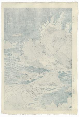Inubozaki Cape, Inubo Point, 1956 by Shiro Kasamatsu (1898 - 1991)