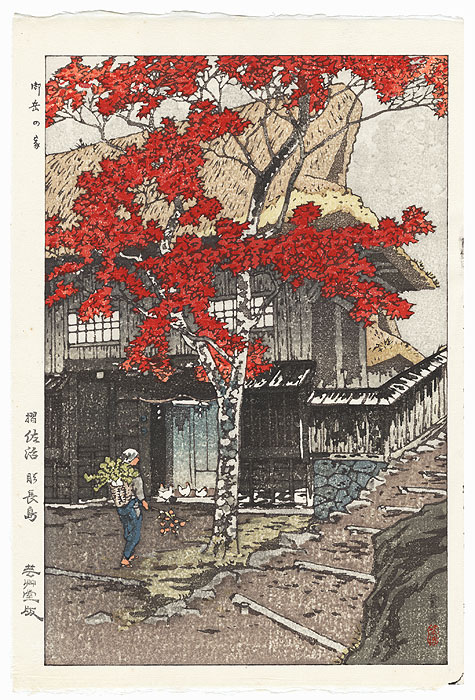 House in Ontake, 1951 by Shiro Kasamatsu (1898 - 1991)