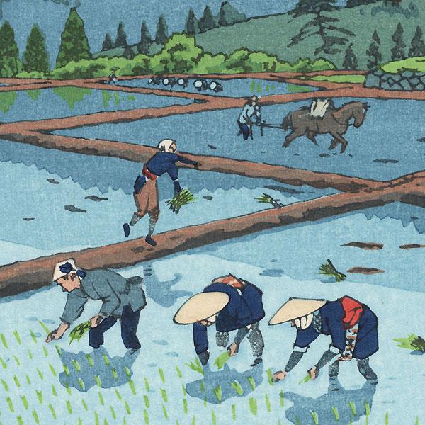 Rice Planting, 1953 by Shiro Kasamatsu (1898 - 1991)