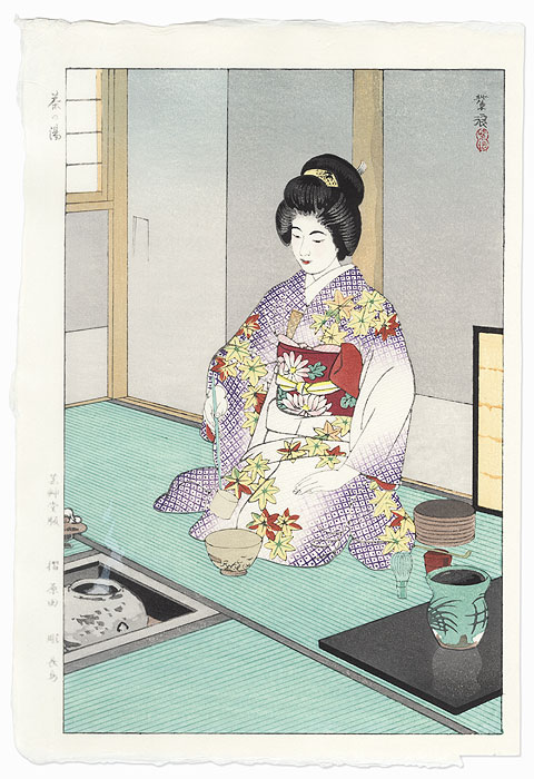 Tea Ceremony, 1954 by Shiro Kasamatsu (1898 - 1991)