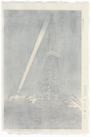 Tokyo Tower, 1959 by Shiro Kasamatsu (1898 - 1991)