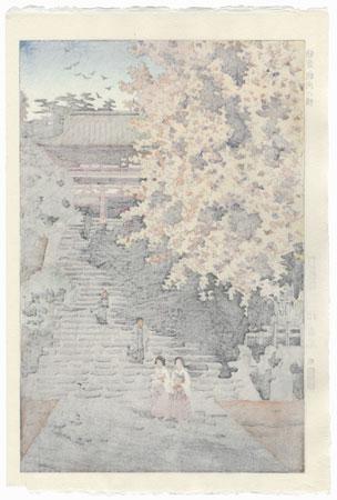 Kamakura Tsurugaoka Hachiman Shrine, 1953 by Shiro Kasamatsu (1898 - 1991)