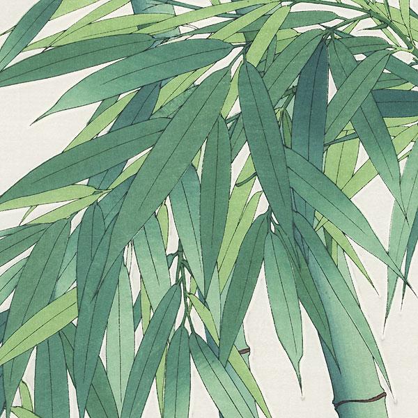 Bamboo (Right) by Kawarazaki Shodo (1889 - 1973)