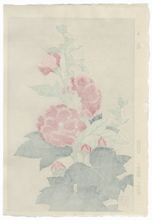Hollyhock by Kawarazaki Shodo (1889 - 1973)