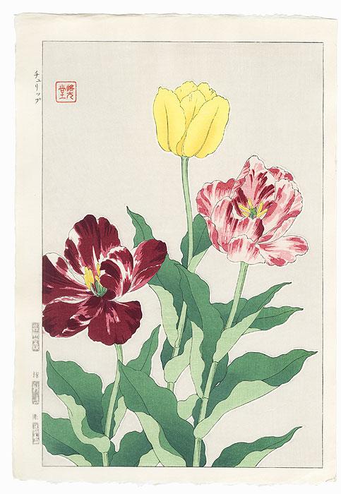 Tulips by Kawarazaki Shodo (1889 - 1973)