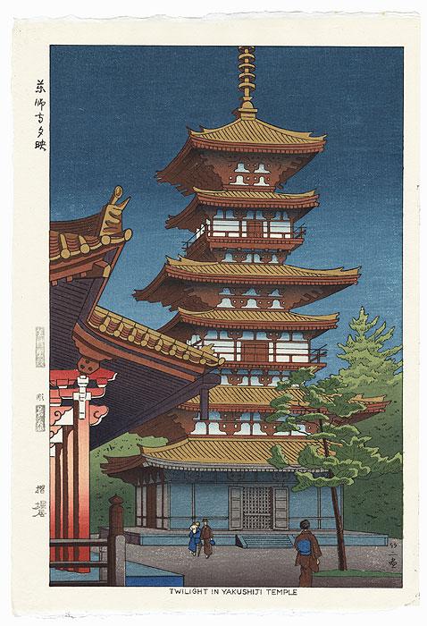 Twilight in Yakushiji Temple, 1953 by Takeji Asano (1900 - 1999)