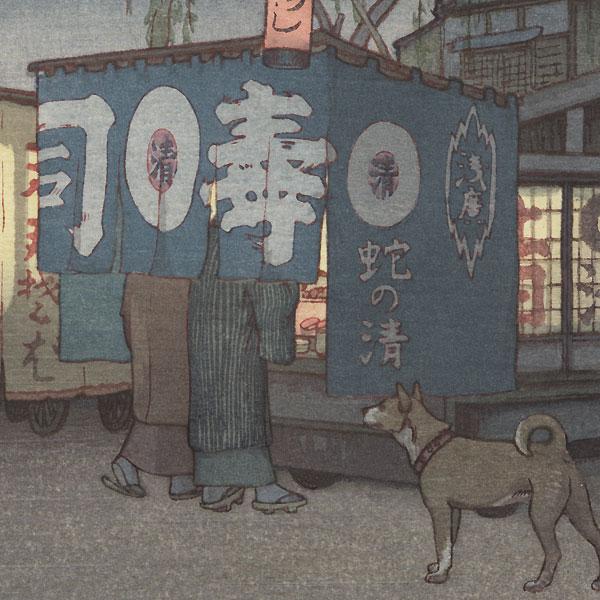Supper Wagon, 1938 by Toshi Yoshida (1911 - 1995)