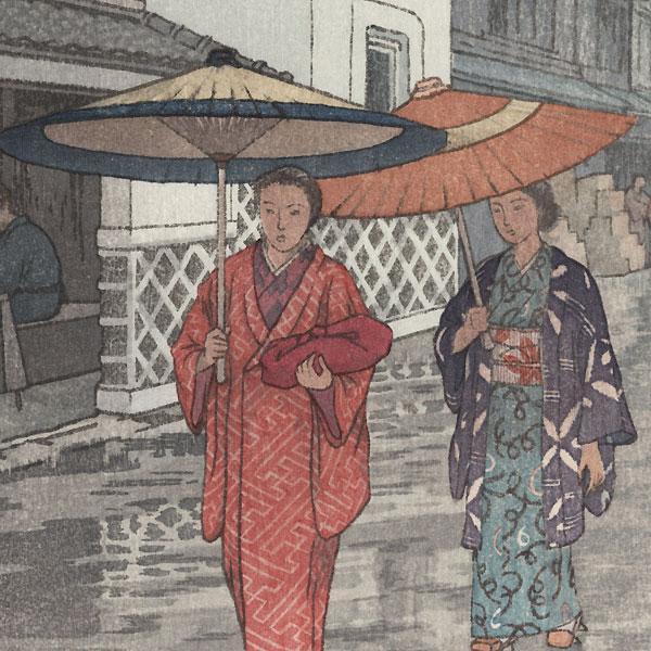 Umbrella, 1940 by Toshi Yoshida (1911 - 1995)