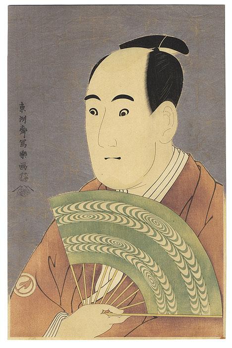 Sawamura Sojuro III as Ogishi Kurando by Sharaku (active 1794 - 1795)