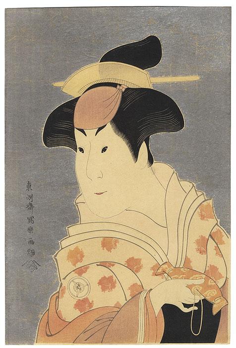 Iwai Hanshiro IV as Shigenoi by Sharaku (active 1794 - 1795)