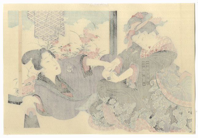 A Maegami and a Girl by Eisen (1790 - 1848)