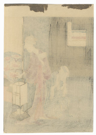 Courtesan and Secret Lover   by Eiri (active circa 1790 - 1800)