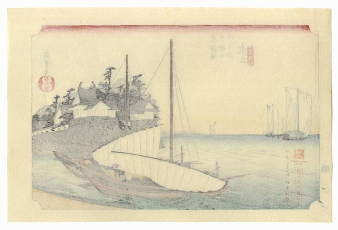 Landing Entry of the Shichiri Ferry at Kuwana by Hiroshige (1797 - 1858)