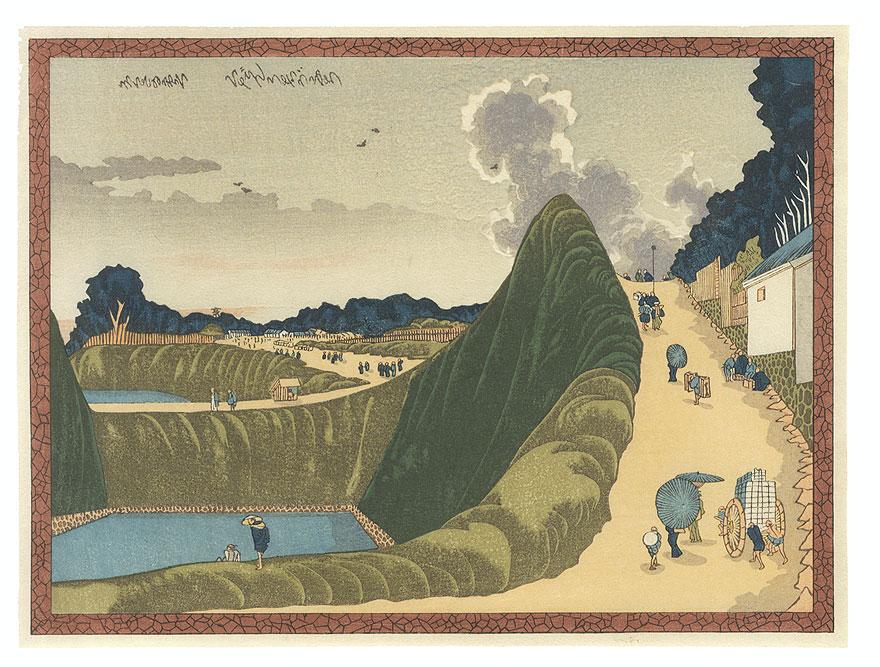 Ushigafuchi at Kudan by Hokusai (1760 - 1849)