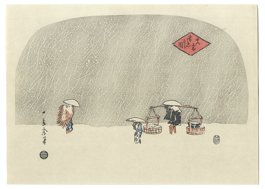 Heavy Snow Fan Print by Hiroshige (1797 - 1858)