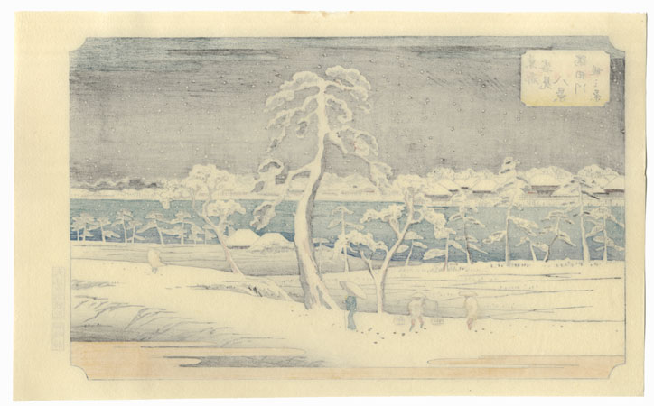 The Embankment of the Sumida River by Hiroshige (1797 - 1858)