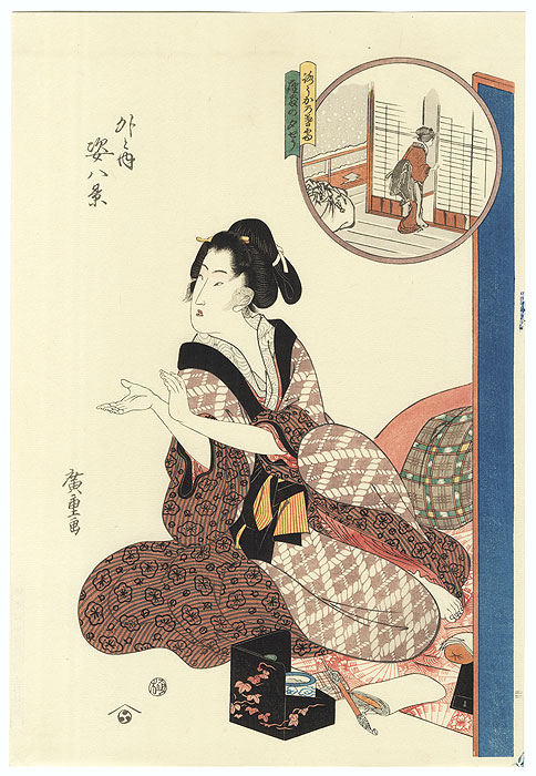 Beauty Clapping Her Hands by Hiroshige (1797 - 1858)