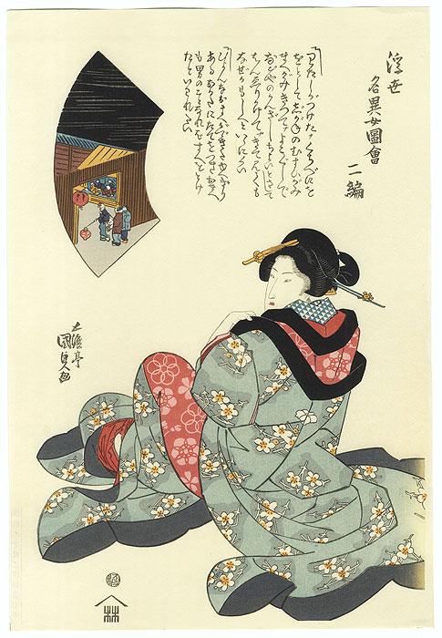 Party at Night  by Toyokuni III/Kunisada (1786 - 1864)