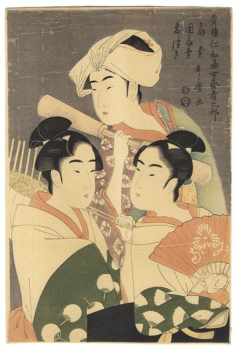 Folding Fan Seller, Round Fan Seller, Barley Pounder by Utamaro (1750 - 1806)