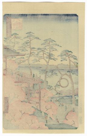 Kiyomizu Hall and Shinobazu Pond at Ueno  by Hiroshige (1797 - 1858)