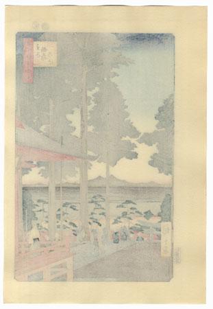 Oji Inari Shrine by Hiroshige (1797 - 1858)