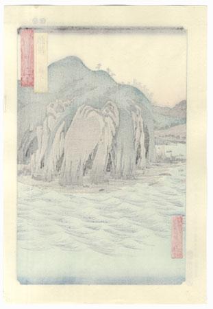 Echigo Province, Oyashirazu by Hiroshige (1797 - 1858)