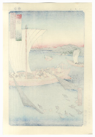 Wakasa Province, a Fishing Boat Catching Flatfish in a Net by Hiroshige (1797 - 1858)