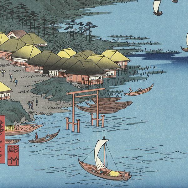 Hitachi Province, Daijingu Shrine in Kashima by Hiroshige (1797 - 1858)