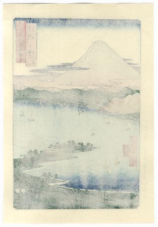 Suruga Province, Miho Pine Grove by Hiroshige (1797 - 1858)