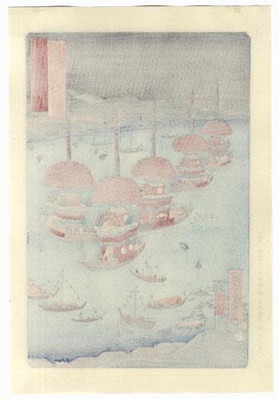 Owari Province, Tsushima, Tenno Festival by Hiroshige (1797 - 1858)