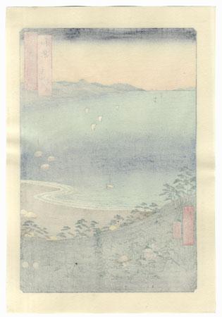 Izumi Province, Takashi Beach by Hiroshige (1797 - 1858)