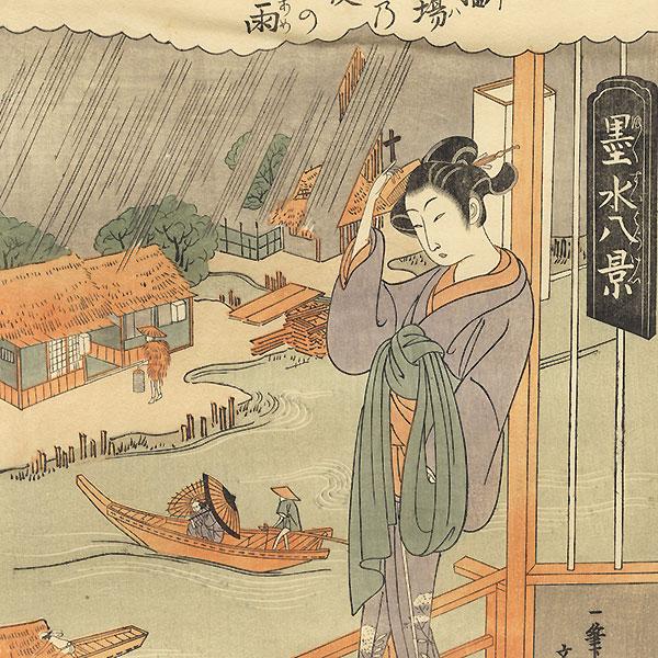 Night Rain at Hashiba by Buncho (active 1765 - 1792)