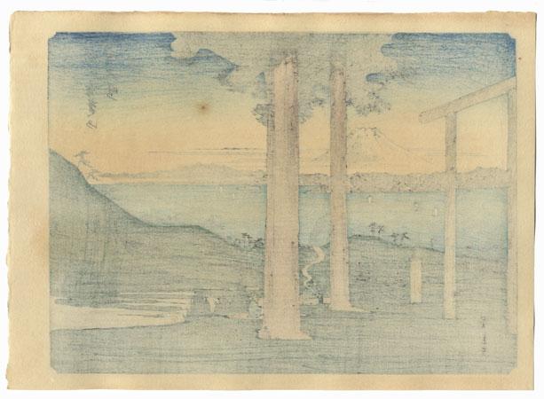 Kazusa Kanoyama Torrizaki by Hiroshige (1797 - 1858)