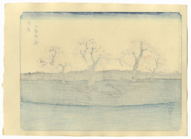Musashi Koganei-Zutsumi by Hiroshige (1797 - 1858)